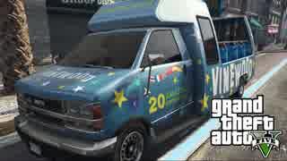 【クリア後実況】 100%わるいおねーさんと Grand Theft Auto V $83 【PC版】