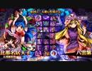【天子霊夢】緋想的で無計画な二人【vs紫】
