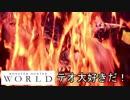 【MHW】ほっこりモンハン酒場【モンスターハンター:ワールド】#20