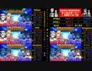 7連戦「RISING MEMORIAL」 第七試合-パート4-