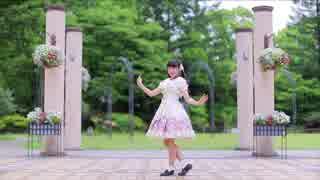 【みこ】与你同行~B WITH U~【踊ってみた】