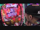 第89位:ヤルヲ流クリス打法で玉庭伝説を作ります【ヤルヲの燃えカス#355】 thumbnail