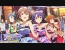 【ミリシタイベント画面BGM】花ざかりWeekend✿【ループ仕様】