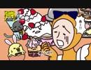 【96猫】フィロソフィーエッグ ※フリー【MV】