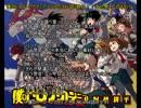 僕のヒーローアカデミア(ヒロアカ)183話「終日!!文化祭!」のネタバレ