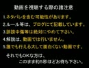 【DQX】ドラマサ10の強ボス縛りプレイ動画・第2弾 ~僧侶 VS やるき軍団~