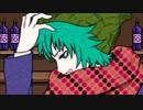 【実況】僕の代わりにキミガシネ~多数決デスゲーム~part.9