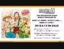 THE IDOLM@STER SideM WORLD TRE@SURE 02 試聴動画 thumbnail