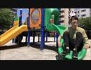 【こづた生誕祭】Super Love Feeling!! 踊ってみた【しゅんしゅん】 thumbnail