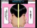 本多力の恋愛マニュアル RTA 【03:43.95】
