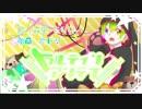 【オリジナルPV】lllトゥルティンアンテナlll【森里-もりり-】