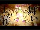 【鬼調教】魂実装済みVOCALOID・UTAU動画紹介メドレー【厳選4選】
