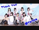 【Sirius】 恋になりたいAQUARIUM 踊ってみた【ラブライブ!サンシャイン!!】 thumbnail