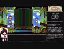 きりたんが普通にポップンをプレイする動画 Part4【VOICEROID実況】
