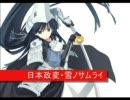 【ニコニコ動画】山本正之 歴史シリーズメドレーを解析してみた
