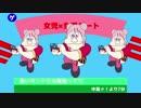 女児舐めたい feat. 田中ヒメ thumbnail
