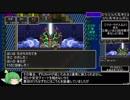第15位:PS4版 ドラゴンクエスト2RTA 3:17:58 Part8/8(終)