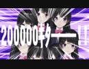 月ノ美兎ミトミトミトォオオオ━━━━━(゚∀゚≡(゚∀゚≡゚∀゚)≡゚∀゚)━━━━!!!!!
