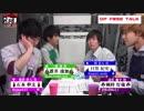 【フル】第13回!切札通信【Pmurt‐トランプ擬人化生放送】