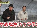 嵐・梅屋のスロッターズ☆ジャーニー #401