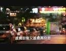 西田佐知子『アカシアの雨がやむとき』台湾語版…洪一峰「悲情的雨」