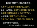 【DQX】ドラマサ10の強ボス縛りプレイ動画・第2弾 ~僧侶 VS バトラー軍団~