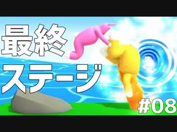 マン pc バニー スーパー 【Super Bunny