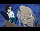 ゲゲゲの鬼太郎(第6作) 第8話 驚異!鏡じじいの計略