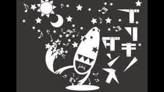 【オリジナルMV】ブリキノダンス 歌ったよ Chartie thumbnail