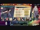 【忍ボル】サスケ(イタチ決戦時)麒麟が強すぎる!このゲームを自分なりに盛り上げる実況【NARUTO X BORUTO 忍者BORUTAGE】
