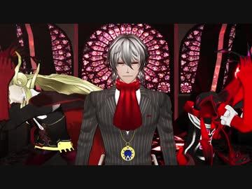 Fate/MMD】告白【アントニオ・サ...