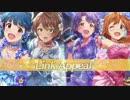 【ミリシタMAD】「花ざかりWeekend✿」(衣装チェンジ)【1080p60/ZenTube2K】