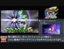 イナズマイレブンGO2 対戦動画 その12