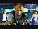 【DFFAC】DFFAC OF THE FELIZ-Part12-【ティーダ ダイヤE】