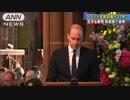 コンサート自爆テロ1年 追悼集会にウィリアム王子