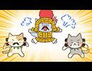 ねこねこ日本史 第3期 第69話・第70話 みんなでつくろう、古墳時代!/大ヒット御礼、猫氏物語!