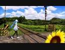 第9位:初音ミク 【秘密の場所~secret place~】 ミクさん2曲目 thumbnail