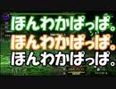 【MHXX】REVENGERS【実況】part19~前編~