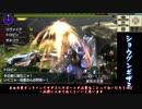 【MHXX】雑にオールラウンダーに…part40【ゆっくり実況プレイ】