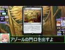 【モバマスMTG】第十八章 アゾールの門口.vestige【後半】
