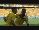 サッカー 2014 W杯 コロンビア vs. ギリシャ ダイジェスト