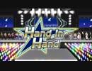 【SideMMD】Hand in Hand【3rdおつかれさま】