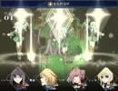 RPG「天使心母」 修羅モード キノコ鍋 EXボス