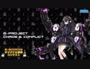 【第一回チュウニズム楽曲公募】 M-Project - Chaos & Conflict