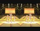 【デレマスVR】Orange Sapphireを多視点編集【交差法立体視】