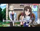 【ニコカラ】異世界の聖機師物語 OP「Follow Me feat.Sound Around」加賀美セイラ