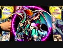 聖刻堕天使 vs ルイン     SSS動画 遊戯王対戦動画