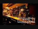 シパラジ 第7回『鋼の錬金術師 FULLMETAL ALCHEMIST』【ラジオ C−Partの今夜もアニメで酒がうまい】
