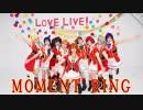【単発】MOMENT RING踊ってみた【コスプレ】