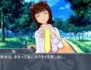 【ノベマス】あるネクタイの恋【短編】